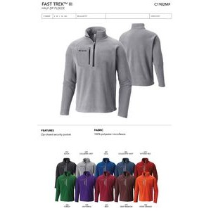 Columbia Fast Trek III 1/2 Zip Fleece Jacket - Blank